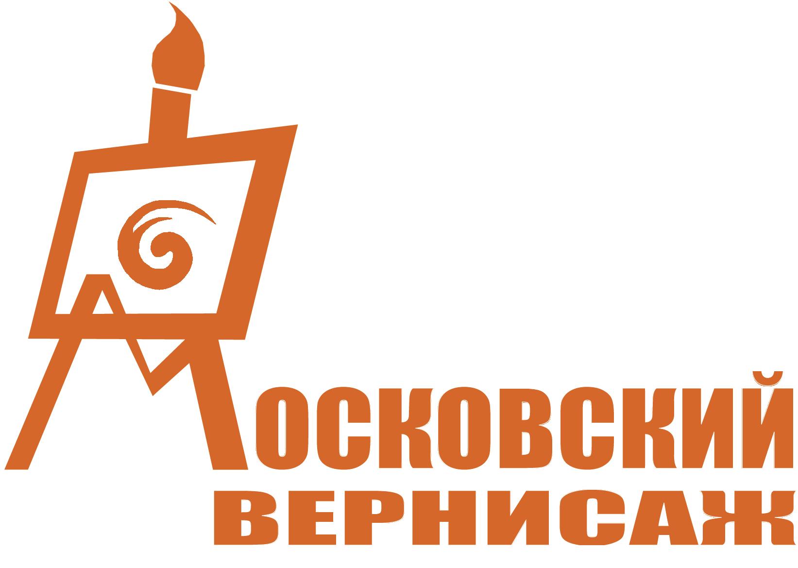 Окружного этапа конкурса московский вернисаж